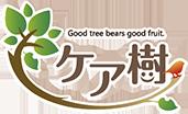 ケア樹 インフォメーション